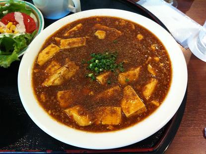 激辛麻婆豆腐定食
