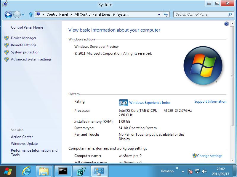 Windows 8 のシステムのプロパティ
