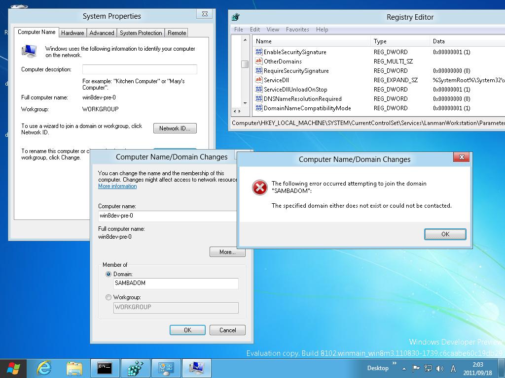 Windows 8 からの Samba ドメイン参加