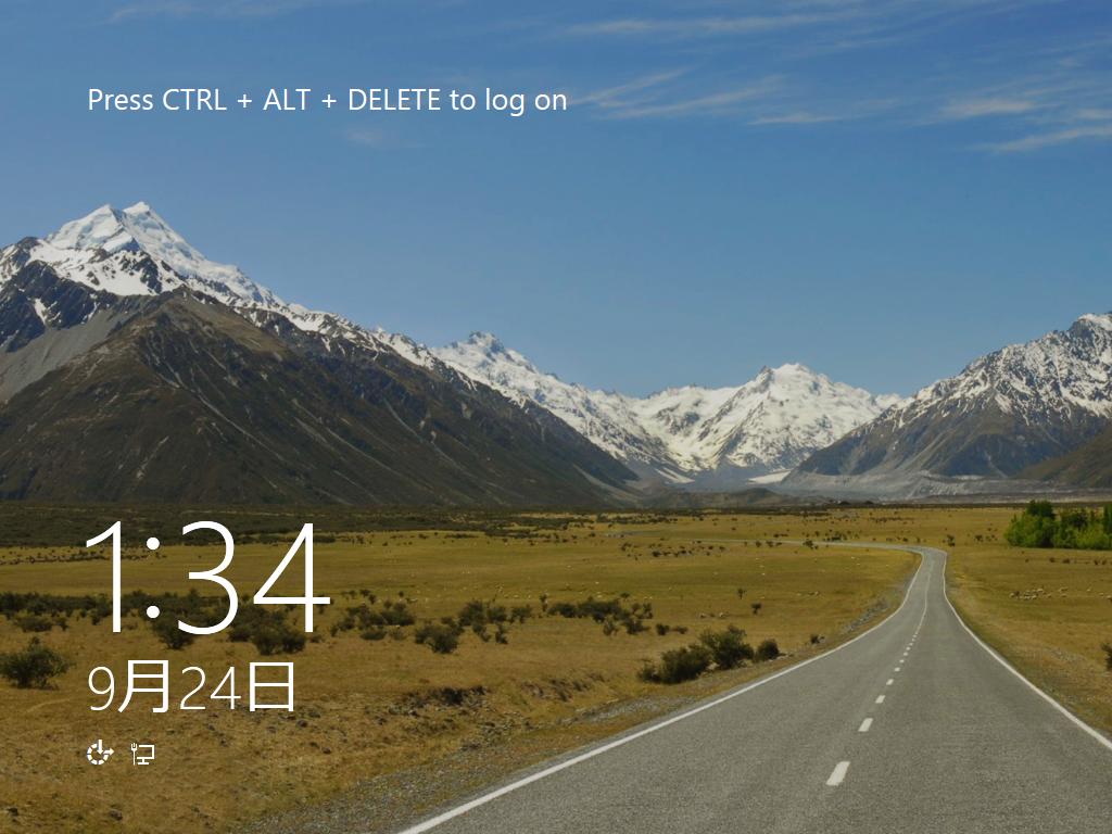 スクリーンロック画面に Alt+Ctrl+Del が見える