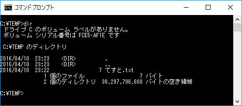 Windowsのプロンプト
